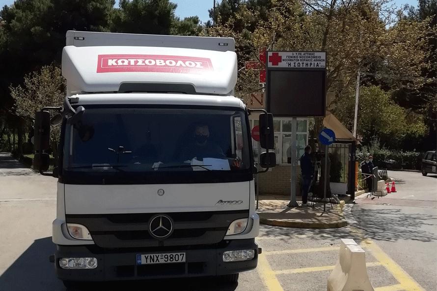 Ο Κωτσόβολος στηρίζει το Νοσοκομείο Σωτηρία